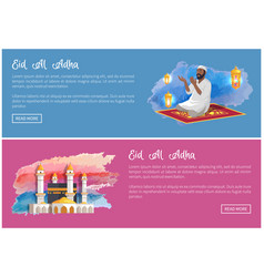 eid al adha web banners with arab man and mosque vector image