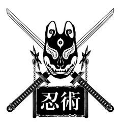 Ninja 0002 vector