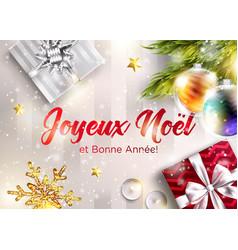 joyeux noel et bonne annee merry christmas vector image