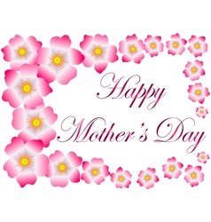 Mothers Day 2 vector image