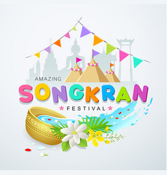 Songkran festival water splash colorful vector