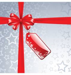 silver Christmas gift vector image vector image