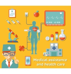 Medical assistance and health care concept vector image vector image