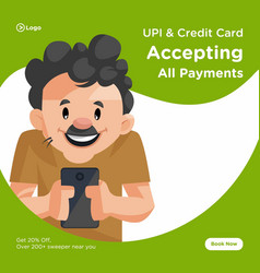 banner design of accepting all payments vector image