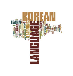 Learn the korean language text background word vector