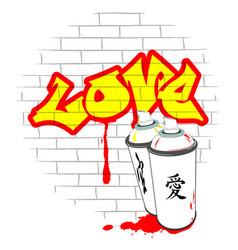 Love graffiti vector