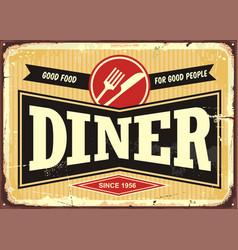 diner retro sign board vector image vector image