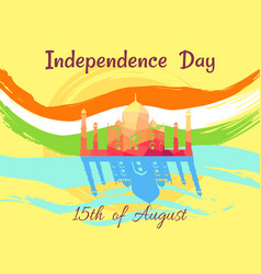 indian independence day on 15th august poster vector image