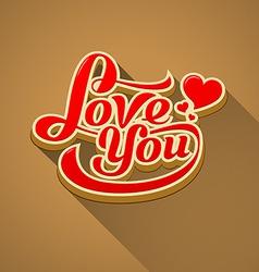 Love you modern message valentine day vector