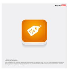 Price tag icon vector