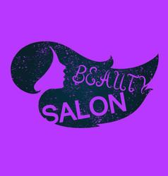 profile of the girl beauty salon vector image