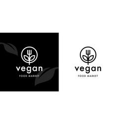 vegan food market logo icon vector image