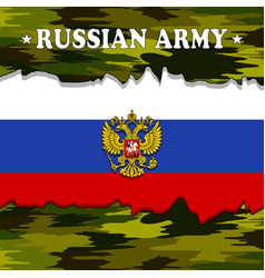 russian army - military camouflage vector image vector image