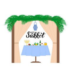 Sukkah with table traditional jewish symbols and vector