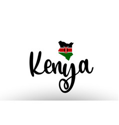Kenya country big text with flag inside map vector