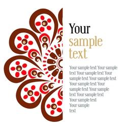 semicircular pattern vector image