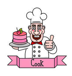 chef cook serving food realistic cartoon vector image