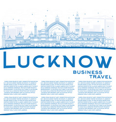 Outline lucknow skyline with blue buildings and vector