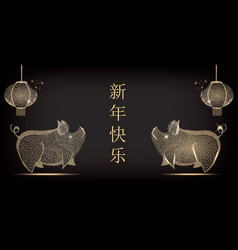 Polygonal chinese traditional lantern and pig vector