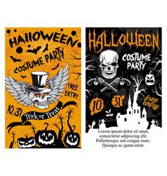 Halloween party trick ot treat night poster vector
