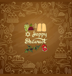 happy shavuot greeting card vector image