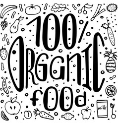 healthy theme hand-written lettering monochrome vector image