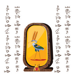 stone board clay tablet and egyptian hieroglyphs vector image