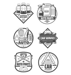 car auto parts and service icons vector image