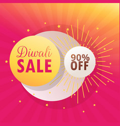 Diwali bumper sale beautiful background vector