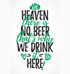 in heaven there is no beer that s why we drink it vector image
