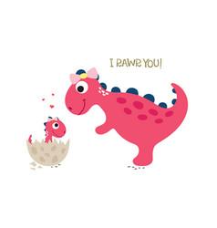 Happy dinosaur with baby dino vector