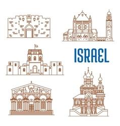 Israel architecture landmarks sightseeing vector image