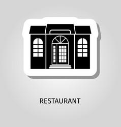 restaurant black building sticker vector image
