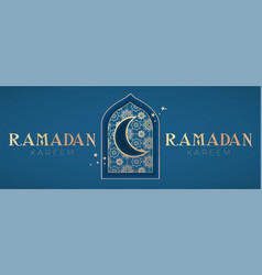ramadan kareem greeting with mosque door gold vector image