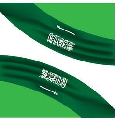 saudi arabia flag template design vector image
