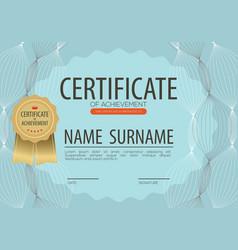 Certified border template vector
