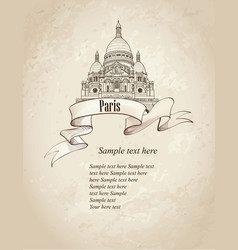 paris city landmark background basilica of the vector image vector image