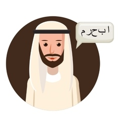 Arabic translator icon cartoon style vector image