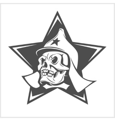 Uni soviet star and USSR skull vector image