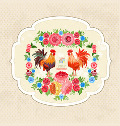 vintage fancy label with lovely roosters and vector image