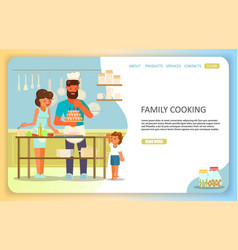 family cooking landing page website vector image