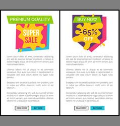 premium quality super sale buy now web pages set vector image