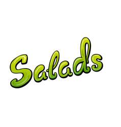 Salad menu title vector