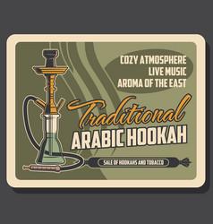 traditional arabic hookah smoking lounge bar vector image