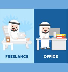 Arab businessman in office and freelancer on vector