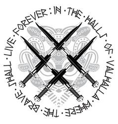 Four crossed vikings sword in a circle vector