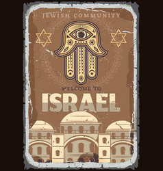 Israel poster with jewish community symbols vector