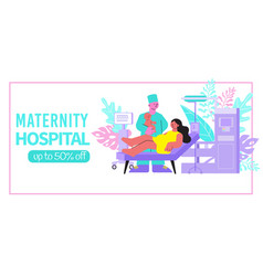 Maternity hospital advertising banner vector