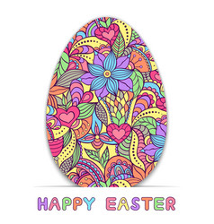 abstract easter egg vector image