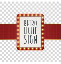 retro illuminated realistic red banner vector image
